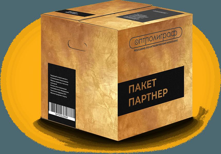 Пакет парнтер